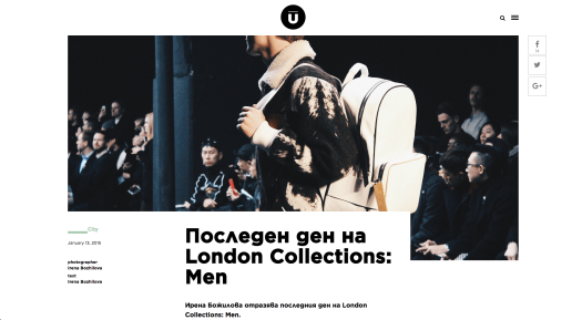 under the line aw15 lcm